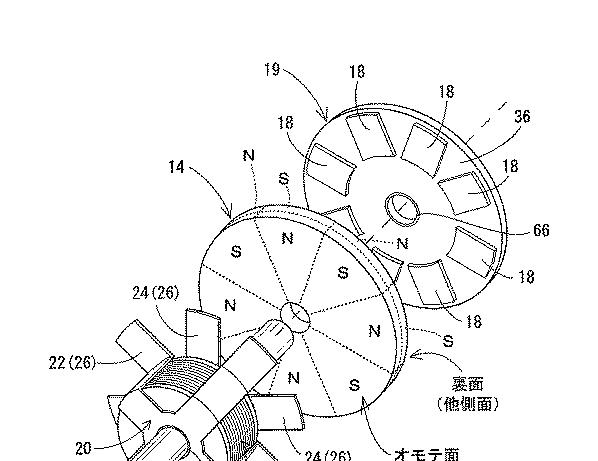 連式発電機特許図面