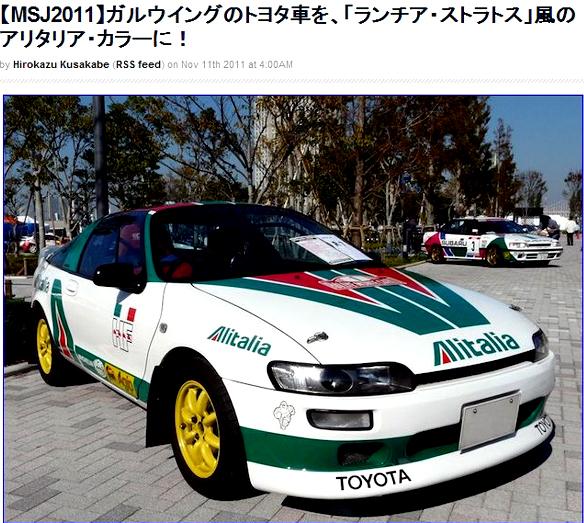 トヨタ・セラの画像 p1_27