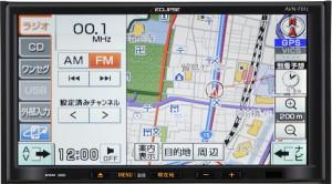 ECLIPSEの「AVN-F01i」は、iPhoneを接続することで、Twiiterアカウントを使うことで、ナビでもつぶやきによる口コミを活用できる