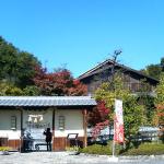 道の駅『日本昭和村』併設の『里山の湯』