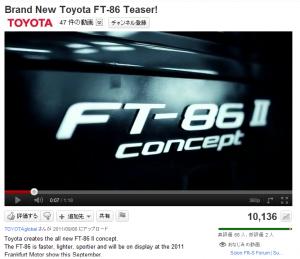 Brand New Toyota FT-86 Teaser!