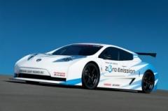 EVのレーシングカーってこんな音で走ります【日産リーフNISMO RCルマンデビュー】 のパーマリンク