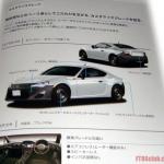 トヨタFT-86市販車の最終スペック全容が判明!! 【保存版】 - FT-86