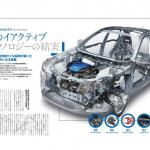 ガソリンもディーゼルも、エンジンは「圧縮比」がキモです!【新型マツダCX-5のすべて★スカイアクティブテクノロジー編】 - 120423000753