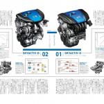 ガソリンもディーゼルも、エンジンは「圧縮比」がキモです!【新型マツダCX-5のすべて★スカイアクティブテクノロジー編】 - 120423000803