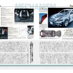 強靭ボディの新型レクサスGSは、世界屈指の高速走行性能を手に入れました!【新型レクサスGSのすべて】 - 120519092151