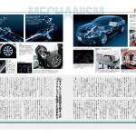 強靭ボディの新型レクサスGSは、世界屈指の高速走行性能を手に入れました!【新型レクサスGSのすべて】 - 120519092203