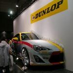 オートサロンにあった「トヨタ86&スバルBRZ」のすべて【東京オートサロン2012】 - 1