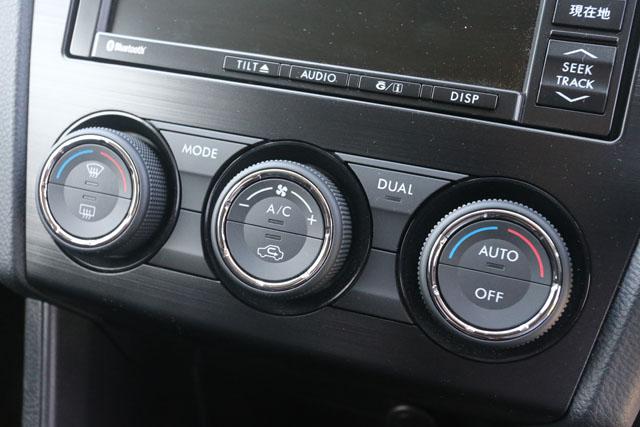 「スバル インプレッサ XV発表! アイサイト装着車は246.75万円」の9枚目の画像
