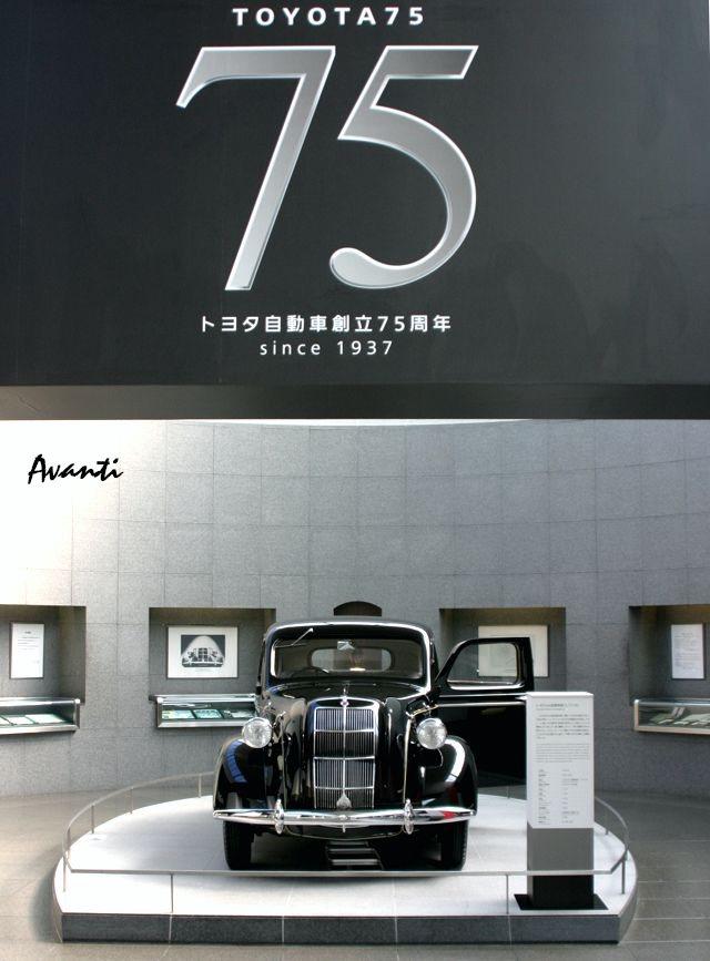 「トヨタが創立75周年で歴代車100台展示 ! 1/5デザインモックも !」の1枚目の画像