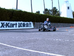 X-kart試乗会