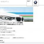 ガソリン、ハイブリッド、ディーゼル! 全部揃ったBMW3シリーズを体験しませんか? - BMW3