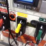 クルマ初心者必見!セルフガソリンスタンドを使うときのポイント6つ - セルフ3