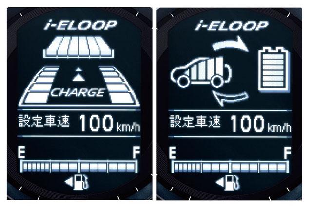 「燃費性能はリッター22.4km! 新型マツダ アテンザスカイアクティブディーゼルに注目」の15枚目の画像