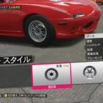 【Forza Horizon】必勝チューンナップでライバルに差をつけよう! - ForzaHorizon_TuneUp02