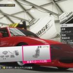【Forza Horizon】必勝チューンナップでライバルに差をつけよう! - ForzaHorizon_TuneUp04