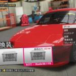 【Forza Horizon】必勝チューンナップでライバルに差をつけよう! - ForzaHorizon_TuneUp07