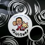 オートサロンにあった「トヨタ86&スバルBRZ」のすべて【東京オートサロン2012】 - 2012011622240000