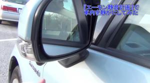 エーモン映像_10