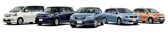 「「円安」が日本の自動車業界に与える影響はこんなに大きい ! アベノミクス効果か?」の9枚目の画像