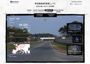 s-FORESTERLIVE20130405-01