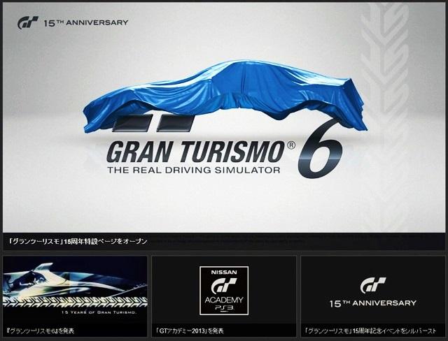 PS3 グランツーリスモ 6