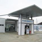 究極のエコカー「燃料電池車」の時代は実はすぐソコまで来ている ! - 横浜・旭水素ステーション