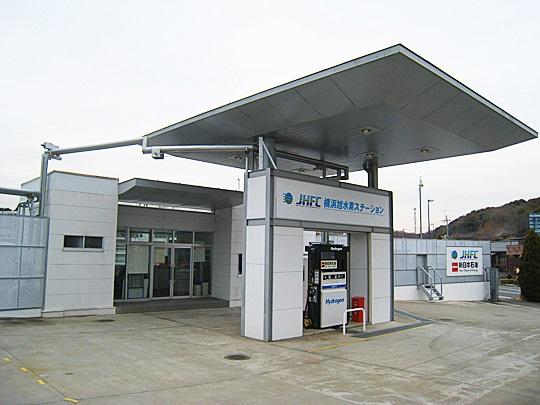 横浜・旭水素ステーション (出展 水素供給・利用技術研究組合)