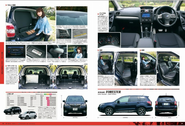 FORESTER0523-02