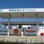 FCV(燃料電池車)の国際安全基準に日本案が採用される !? - 水素ステーション
