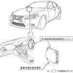 トヨタのぶつからないクルマ、衝突回避システムのECU不具合で2万台回収へ ! - レクサス IS