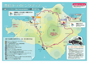 豊島ドライビングマップ (出展 豊島マイクロEVセンター)