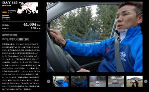 フォレスター ライブ ヨーロッパ大陸編 ニュルブルクリンク 吉田 寿博選手