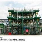 水素の液体化で体積500分の1に! FCV(燃料電池車)に革命!! - FCV 01