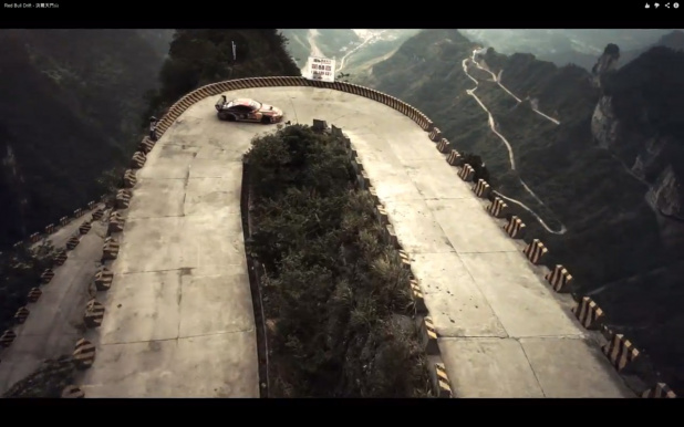 Redbull_China_Drift_02