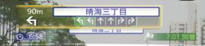 H13_HUDガイドモード2