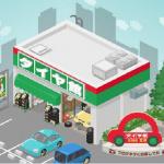 「アメーバピグ」にブリヂストン「タイヤ館pigg支店」期間限定オープン! - taiyakan_pigg_1