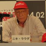 F1ドライバーの「夜の生活」が明らかに! - RUSH Niki Lauda_4