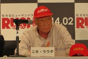 RUSH Niki Lauda_5