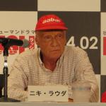F1ドライバーの「夜の生活」が明らかに! - RUSH Niki Lauda_6