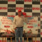 F1ドライバーの「夜の生活」が明らかに! - RUSH Niki Lauda_7