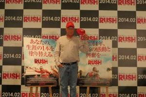 RUSH Niki Lauda_7