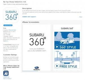 SUBARU 360° iTunes