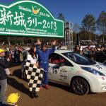 国沢光宏さんの電気自動車、日産リーフがラリーで優勝!【車載動画あり】 - l01