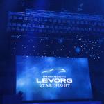 スバル「レヴォーグ」への期待の大きさが表れた「LEVORG STAR NIGHT」 - 307