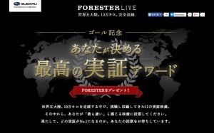 FORESTERLIVE20131104-05