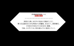 FORESTERLIVE20131129-02