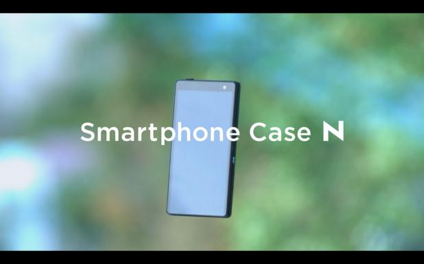 SmartPhone_Case_N_01