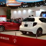 トヨタ「アクア」のコンセプトカー4種類を出展!【東京モーターショー2013】 - TOYOTA_AQUA