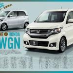 ホンダ新型N-WGNは使うほど良さがわかる「日本の新しいベーシック」だ! - 614